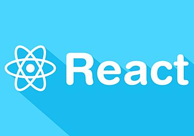 react-js-flux-failures