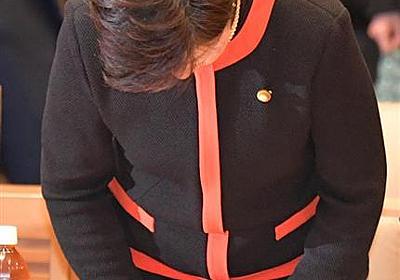 【衆院選】「辞任すべきだ!」希望・両院議員懇談会で民進党出身者が小池百合子代表をつるし上げ(1/2ページ) - 産経ニュース
