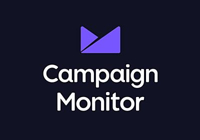 Marketing resources hub | Campaign Monitor