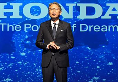「トヨタとホンダで正反対」日本の自動車会社はもうエンジンを諦めたほうがいいのか ホンダは2040年にはエンジン廃止   PRESIDENT Online(プレジデントオンライン)