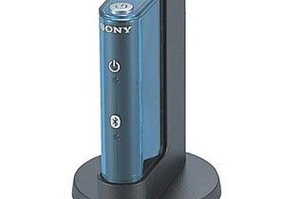 Amazon.co.jp: SONY ワイヤレスオーディオアダプター HWS-BTA2WA: CE