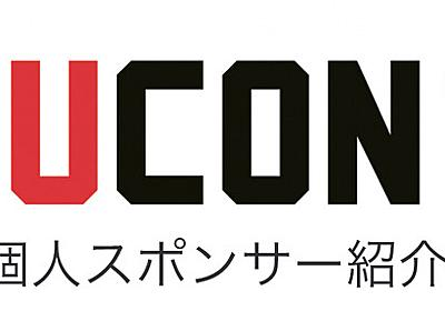 ISUCON10 個人スポンサー : ISUCON公式Blog