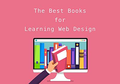 2020年版:Webデザインの勉強におすすめの本・書籍10冊+α   Web Design Trends