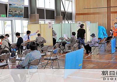 「島時間で来たんだけど…」常駐医いない離島で集団接種 [新型コロナウイルス]:朝日新聞デジタル