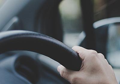 「池袋暴走事故」のような高齢ドライバー問題がドイツで全然起きないワケ(福田 直子) | 現代ビジネス | 講談社(1/7)