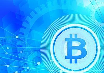 金融庁メンツ丸つぶれ、ビットポイント仮想通貨流出の「間の悪さ」:日経ビジネス電子版