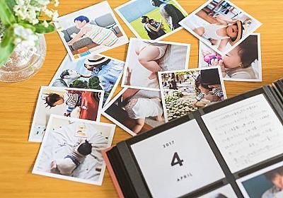 クラシコムのママスタッフ愛用する写真アプリ「ALBUS」 - 北欧、暮らしの道具店