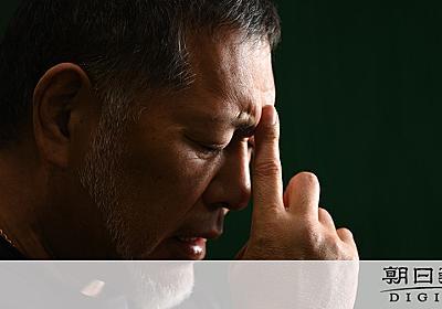 清原和博さん、指導者の道へ 息子2人がつないでくれた:朝日新聞デジタル