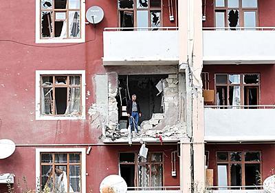 停戦合意でも戦闘続くナゴルノ・カラバフ なぜ「ロシアとトルコがカギ」か:朝日新聞GLOBE+
