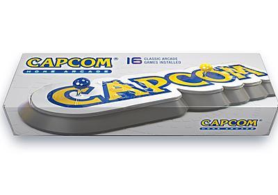 カプコンがアーケードスティック一体型ゲーム機『Capcom Home Arcade』発表。『エイリアン vs. プレデター』含む16種類のゲーム搭載