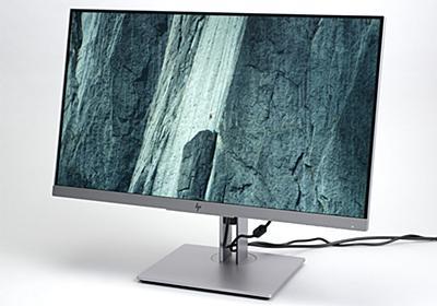 他に類を見ないドッキングモニター「E243d」で生産性を劇的に改善しよう! (1/3) - ITmedia PC USER
