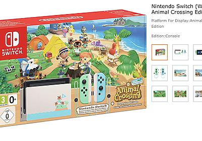 Nintendo Switchの供給量増加は海外にも波及 Liteは低下での販売が一般化 - ライブドアニュース