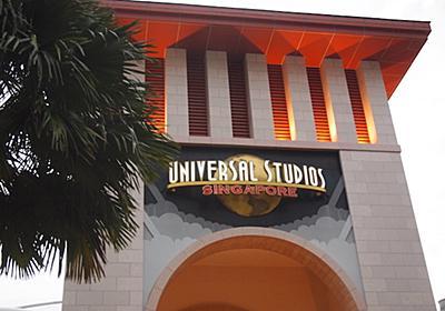 ユニバーサル・スタジオ・シンガポールは「USJ」と違う?徹底比較!   TRIP'S(トリップス)