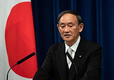 菅内閣が「日産救済シフト」、逆境放置すれば破綻も 止まらぬ赤字垂れ流し、まさか血税使ってゾンビ企業として延命か(1/3) | JBpress(Japan Business Press)