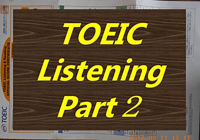 TOEIC Part 2:オンライン無料問題20選で得点アップ - Ippo-san's diary