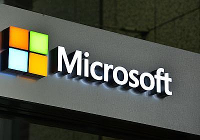 マイクロソフト、設計図共有サイトを8200億円で買収  :日本経済新聞