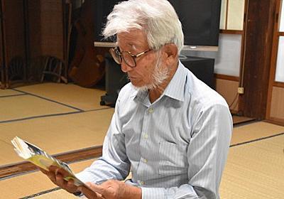 御巣鷹墜落事故で救出、今は3児の母に 川上慶子さんの伯父が振り返る35年 - 毎日新聞