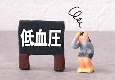部活中に起きた悲劇がやばすぎた!! - ゲームと柴犬は神!!