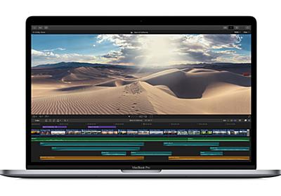 Apple introduces first 8-core MacBook Pro, the fastest Mac notebook ever - Apple