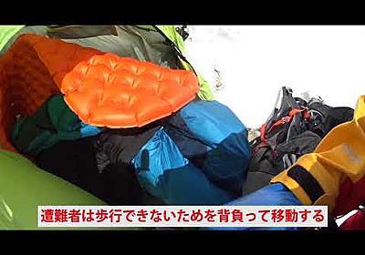 北アルプス白馬岳における単独滑落遭難