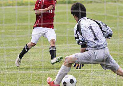 【サッカー】GKの基本姿勢で膝を内側に入れるのは難しい技術なのか? - 北の大地の南側から