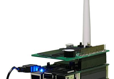 4ステップでIoT——Raspberry Piを使ったIoTスタータキット「anyPi」 | fabcross