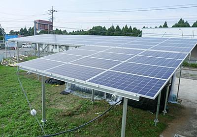 再生可能エネルギーの社会へのメリット - CHANGE(チェンジ) の太陽光発電投資ブログ