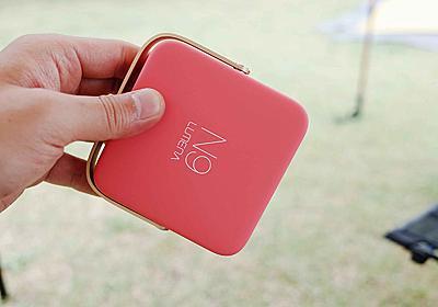1300ルーメンでわずか220g!手のひらサイズの充電式LEDランタン「LUMENA」。 | GO OUT WEB