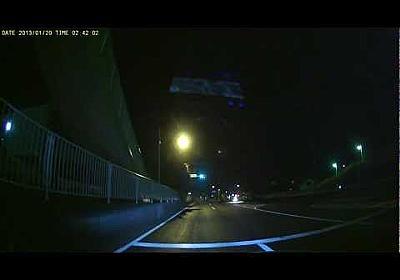 2013年1月20日 爆発音とともに関東の空を照らした流れ星 - YouTube