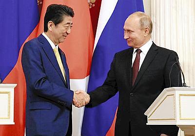 平和条約交渉、本格化を確認…日露首脳会談 : 政治 : 読売新聞(YOMIURI ONLINE)