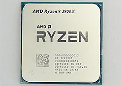「Ryzen 9 3900X」「Ryzen 7 3700X」レビュー。期待のZen 2は競合に迫るゲーム性能を有し,マルチコア性能では圧倒する - 4Gamer.net