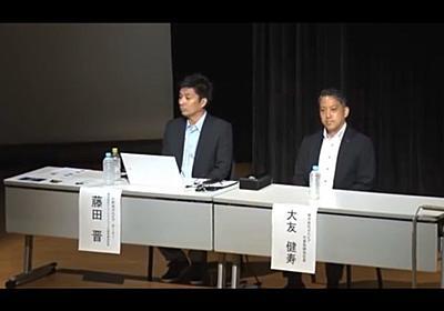 サポーターミーティング | 渋谷ではたらく社長のアメブロ
