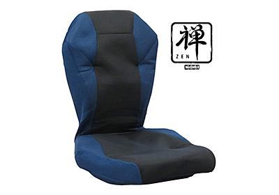 ホリ、姿勢にあわせて細かく調整可能なゲーミング座椅子 - PC Watch