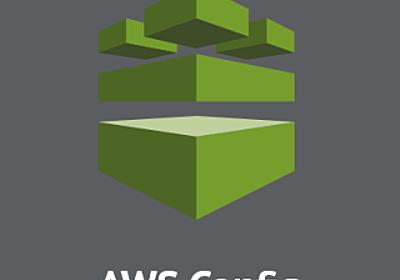 AWS Config Rules用のGitHubリポジトリが公開されました! | DevelopersIO