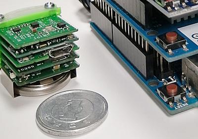 Arduinoやラズパイに勝てるか、日本生まれの超小型ボード「Leafony」   日経クロステック(xTECH)