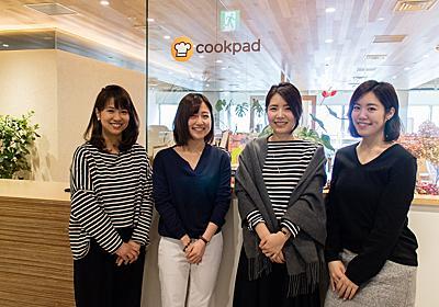 クックパッド株式会社 が引っ越していたので行ってきた! - 941::blog