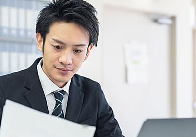 年収1億円を狙うのに、一番ハードルが低い職業は何か? | 年収1億円になる人の習慣 | ダイヤモンド・オンライン