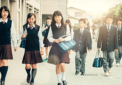 公立中学の制服代を1人で分析。北海道の図書館司書の執念が胸を打つ... | ハフポスト