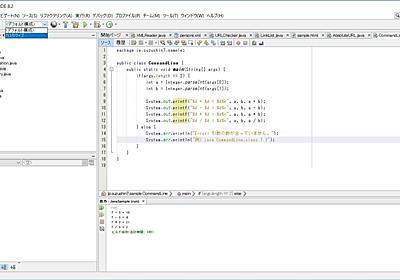Java NetBeansでコマンドライン引数を複数指定して実行する方法 - すずろぐ