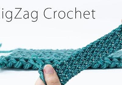 かぎ針なのに伸縮する新技術「ジグザグ編み」開発記録 - Togetter
