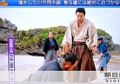 豪雨、報道手薄だった民放 現地の局「キー局鈍かった」:朝日新聞デジタル