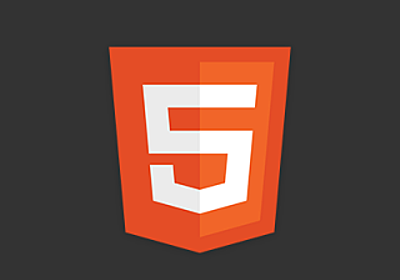 [HTML5] Indexed DBで検索結果をキャッシュする #1 | Developers.IO