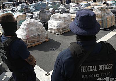 オレゴン、全米初の「ハードドラッグ」非犯罪化 写真3枚 国際ニュース:AFPBB News