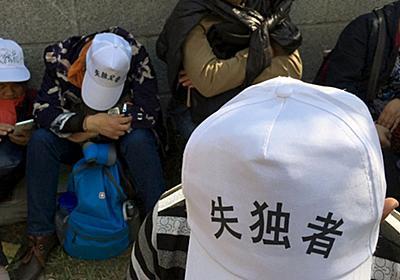 高齢化控える中国「老人の世話は…」発言の波紋:日経ビジネスオンライン