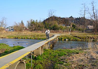 住民手作りの橋、都が撤去求める「許可ない違法工作物」:朝日新聞デジタル