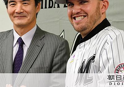 ロッテの本塁打数、すさまじいペース 三つの要因とは:朝日新聞デジタル