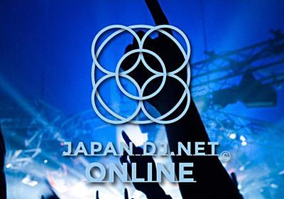 【レポート】JDDA記者発表、文化・芸術・ライブエンターテインメントの発展に向けて歴史的一歩となる「邦盤レコード正規ネット配信開始」   BARKS