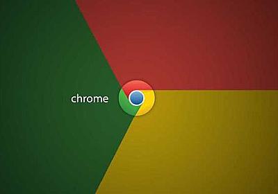 Google Chromeを3年使い続けて辿り着いたベストな拡張機能14個