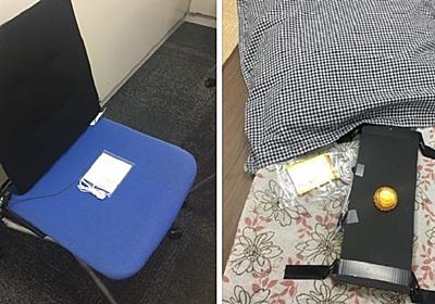 オフィスにIoT座布団、リクルートの働き方改革 | 日経 xTECH(クロステック)