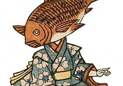 江戸時代クーイズ‼︎アーンド、ミカンアート‼︎ - 孤独のレシピ